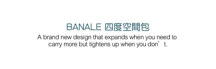 BANALE|四度空間後背包-1入