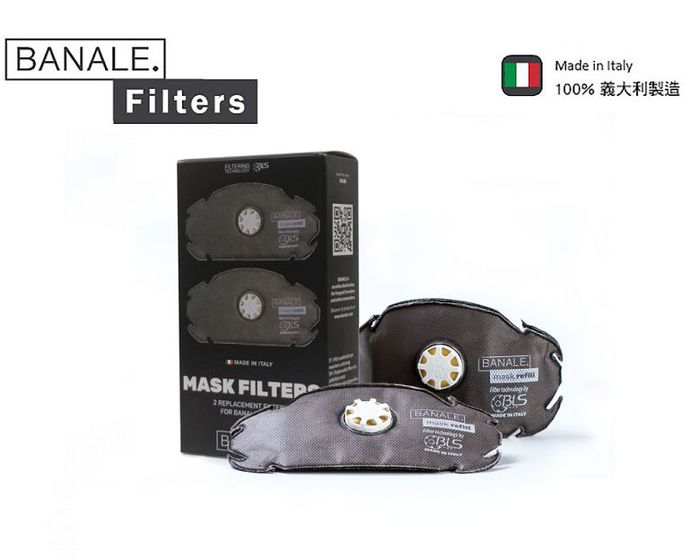 BANALE 機能防護過濾口罩替芯組- 2組入