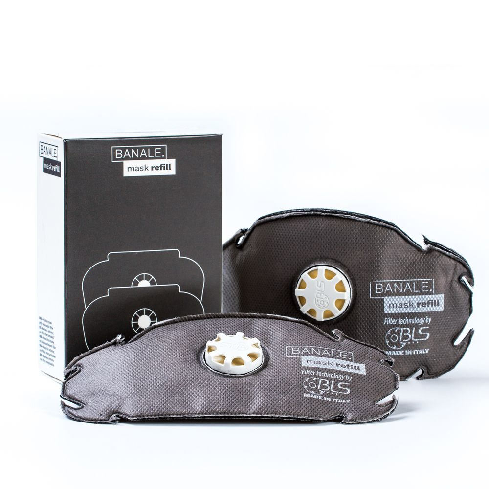 BANALE|機能防護過濾口罩替芯組- 2組入