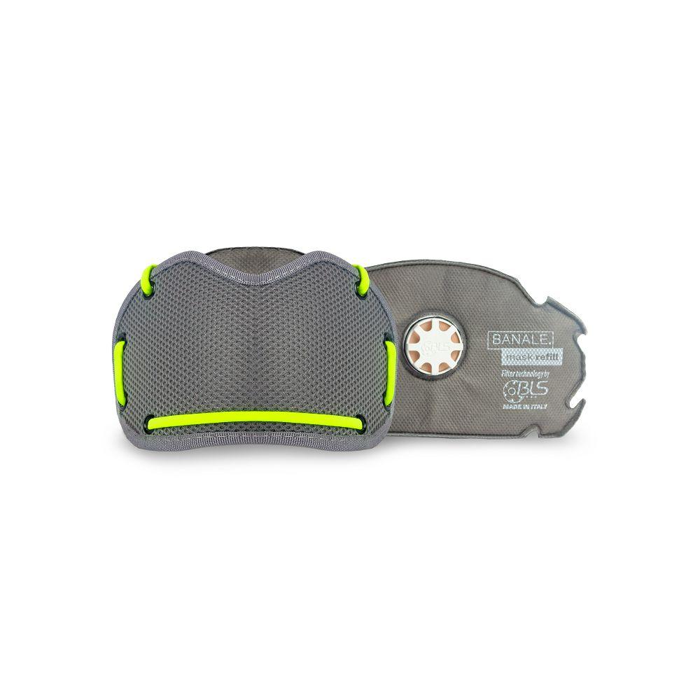 BANALE|機能防護過濾口罩 (買一送一 贈同色口罩一組)