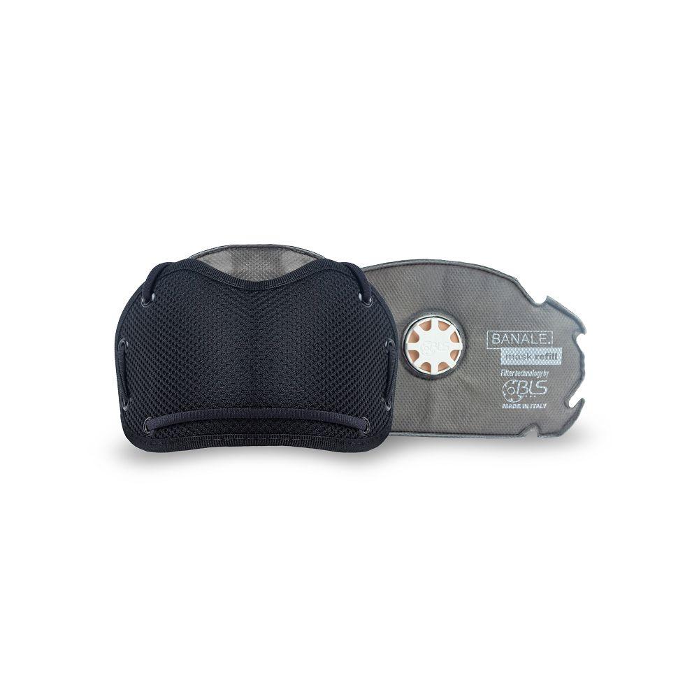 BANALE|機能防護過濾口罩 (送同款隨機顏色一組)
