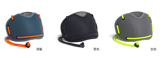 BANALE|機能防護過濾口罩-1組
