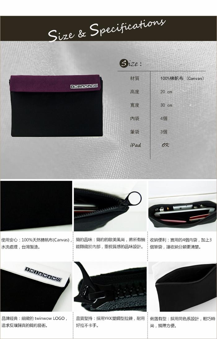 (複製)twinwow|時尚筆記 - 細緻質感平板包(冷杉綠紅)