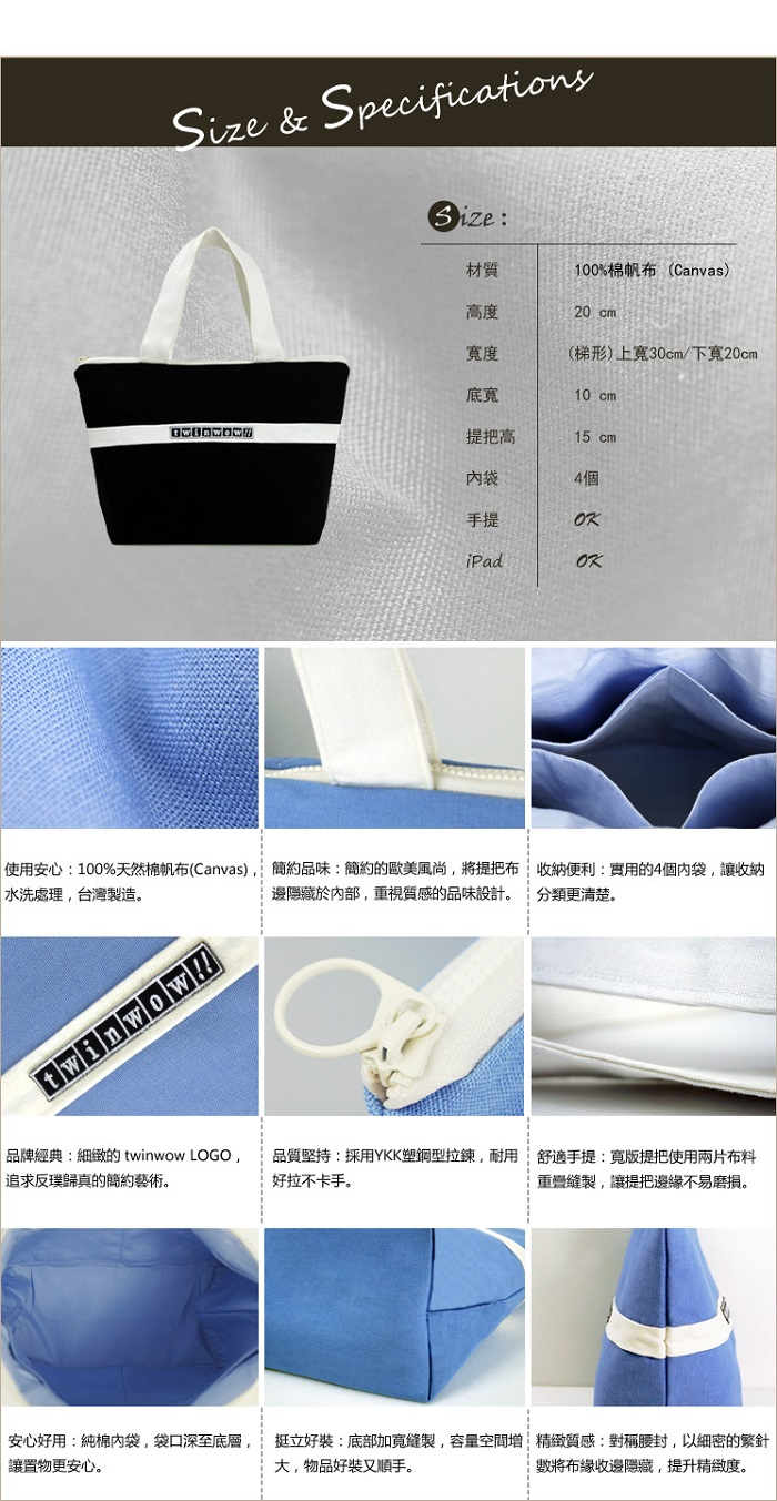 (複製)twinwow|優美典雅 - 細緻質感手提包(太空灰藍)