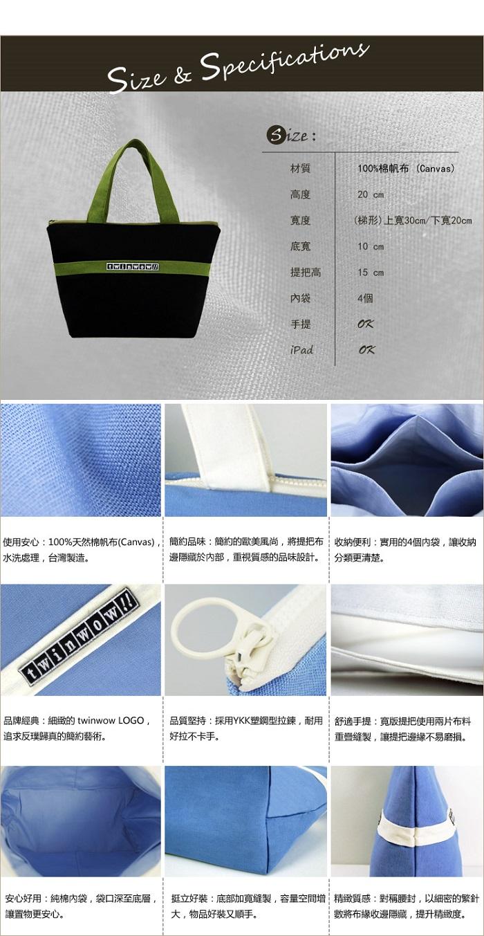 (複製)twinwow|優美典雅 - 細緻質感手提包(時尚黑白)