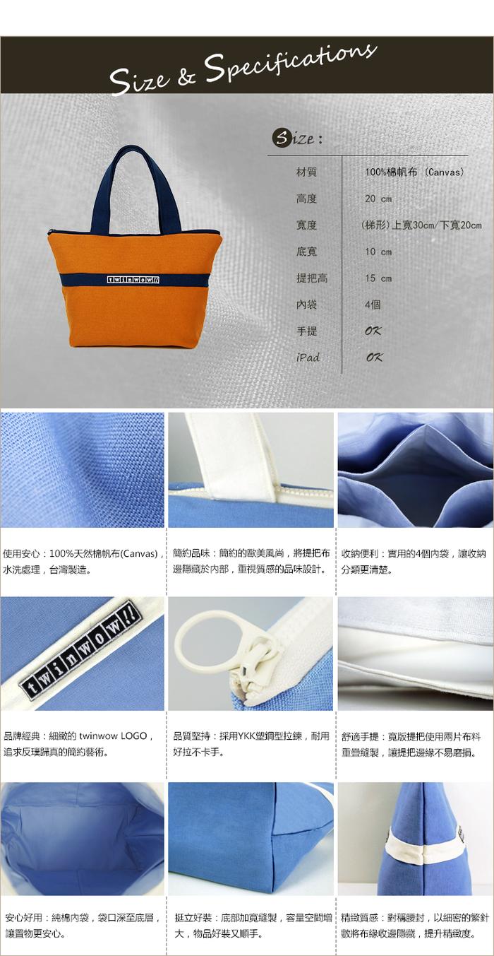 (複製)twinwow|優美典雅 - 細緻質感手提包(時尚黑綠)