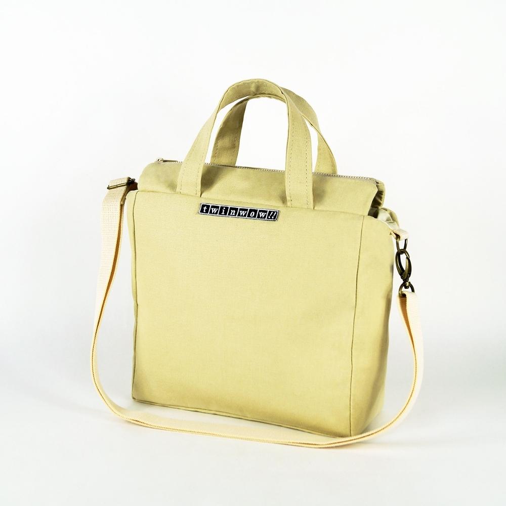 twinwow 時尚臻品 -細緻質感手提/側背包(米白)