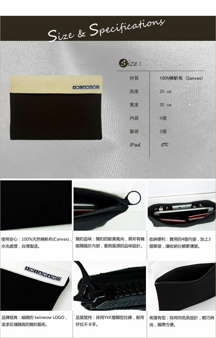 (複製)twinwow|時尚筆記 - 細緻質感平板包(玫瑰白藍)