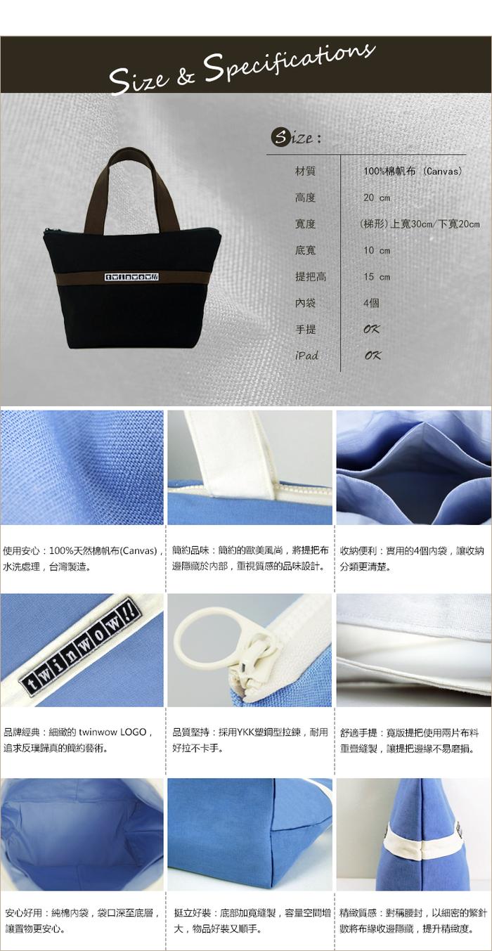 (複製)twinwow|優美典雅 - 細緻質感手提包(橘藍)