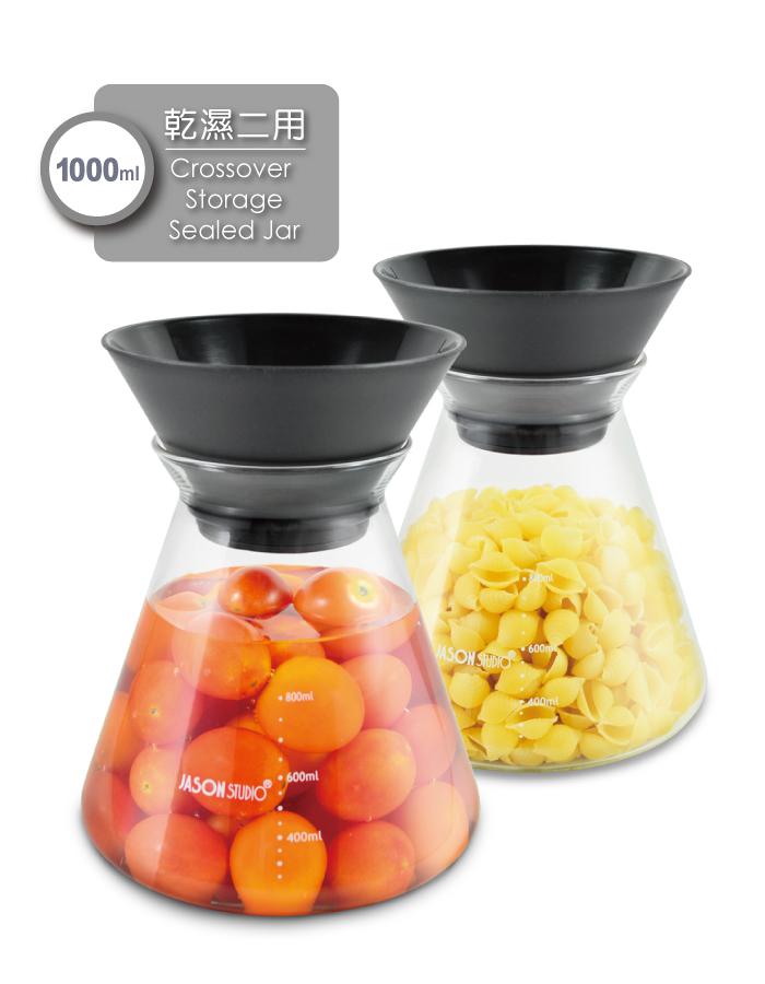 (複製)J.S.乾濕二用密封罐600ml