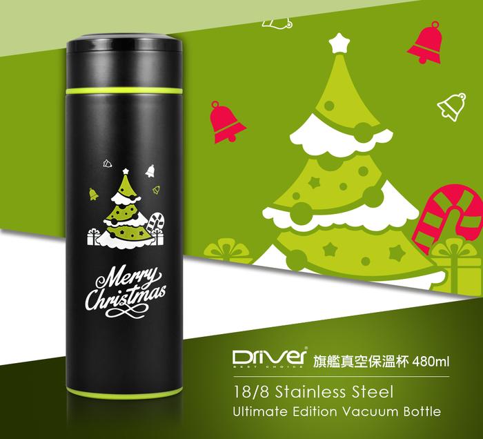 (複製)Driver  | <font color=#FF0000>『聖誕節限定版』</font>旗艦保溫瓶(附茶網)480ml-雪人