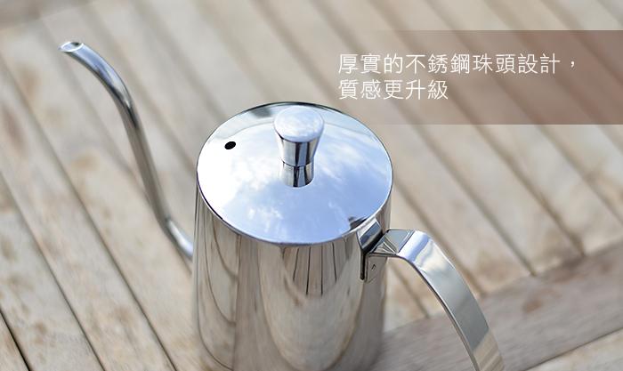 CUG|IOI超值手沖系列組合(咖啡濾杯組1-2CUP鐵灰+350ML手沖壺)