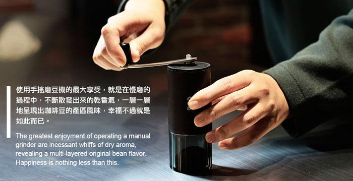 CUG精鋼迷你磨豆機 手搖磨豆機不鏽鋼刀盤 磨豆均勻