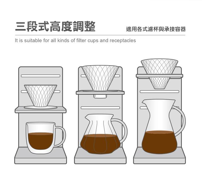Driver Crystal咖啡手沖架 (三段式高度調整)