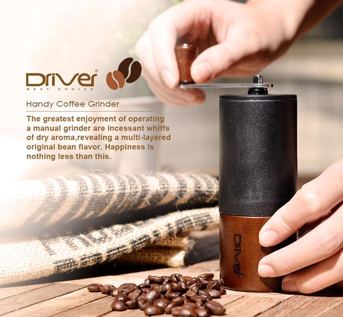 Driver 精鋼迷你磨豆機(原木) -露營、旅遊、隨身型 手搖磨豆機