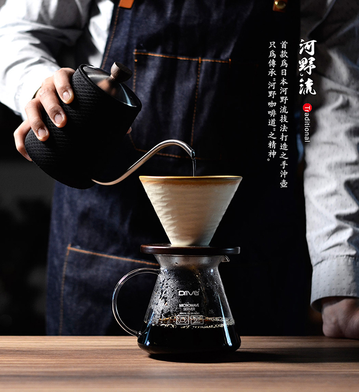 河野流|手沖咖啡濾杯壺組 (河野流濾杯+職人手沖壺+玻璃把玻璃壺+攜帶包)