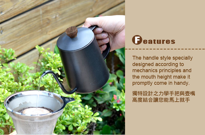 CUG 咖啡細口壺600ml