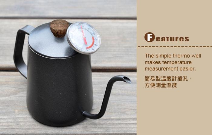 CUG|咖啡細口壺600ml