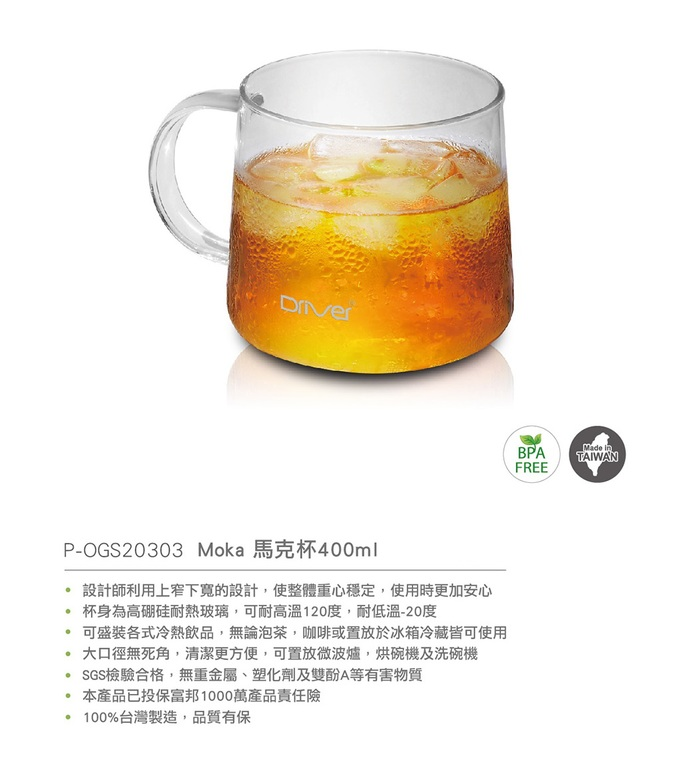 CUG|個人手沖咖啡3件組 (小天使+MOKA馬克杯+350ml細口壺)