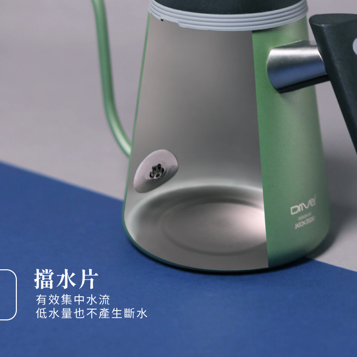 Driver|Driver In Heart 細口壺 600ml (雅藍)