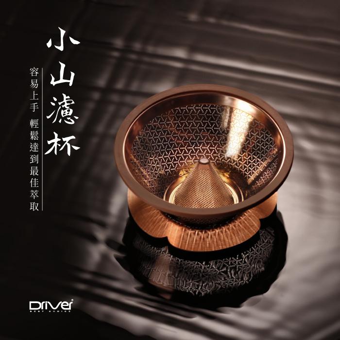 CUG|耐熱玻璃壺 600ml