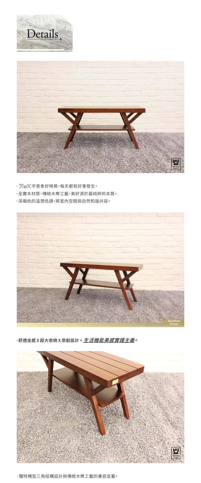 KEEN FORD DESIGN|原木椅凳 Wooden Bench Chair(DBR)