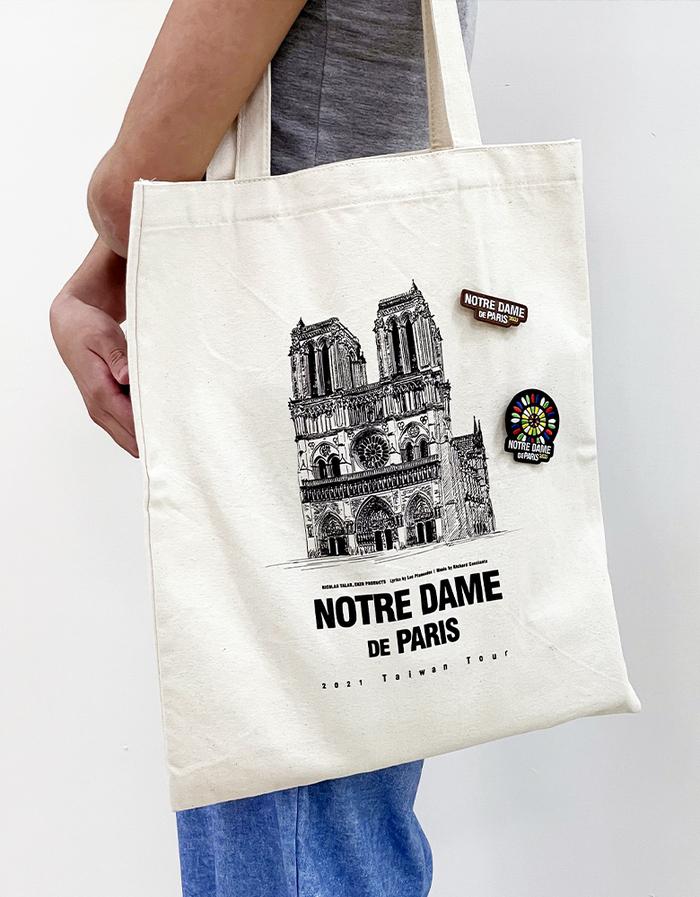 經典法文音樂劇《鐘樓怪人》|2021台灣限量獨家商品大禮包