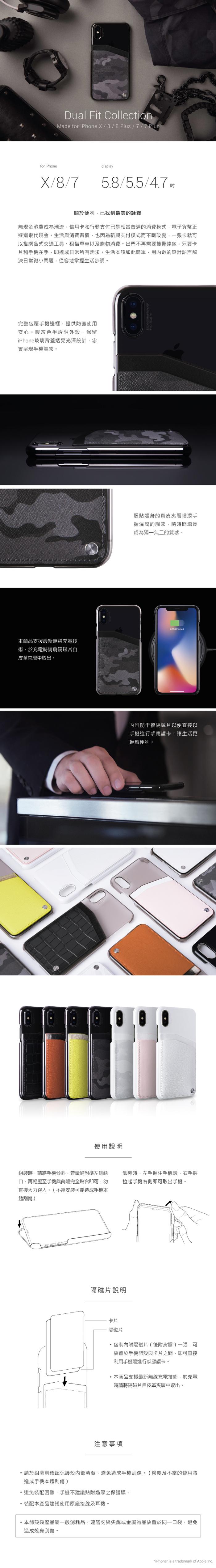 (複製)PEGACASA iPhone X 手機殼-乳牛毛系列