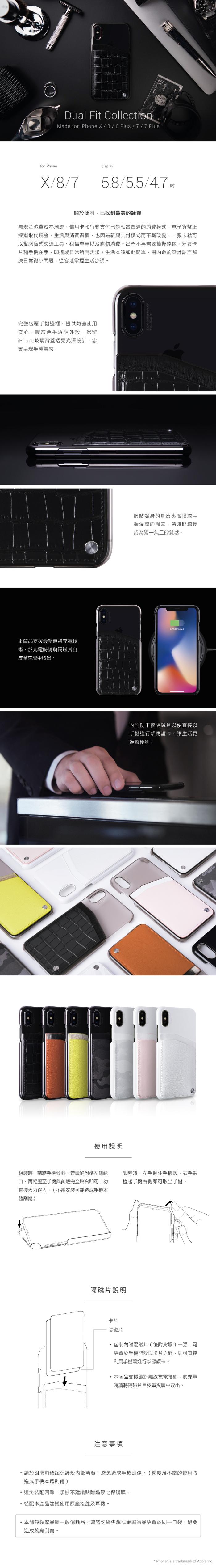 (複製)PEGACASA iPhone 8 /7 Plus 手機殼-乳牛毛系列