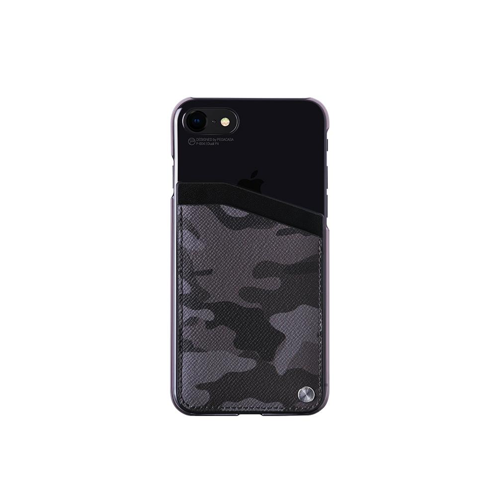 PEGACASA | iPhone 8 /7 Plus 手機殼-迷彩系列