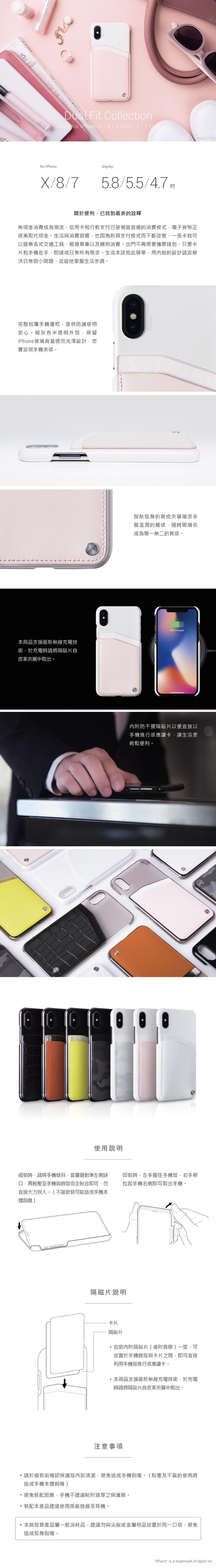 PEGACASA iPhone 8 /7 Plus 手機殼-經典系列