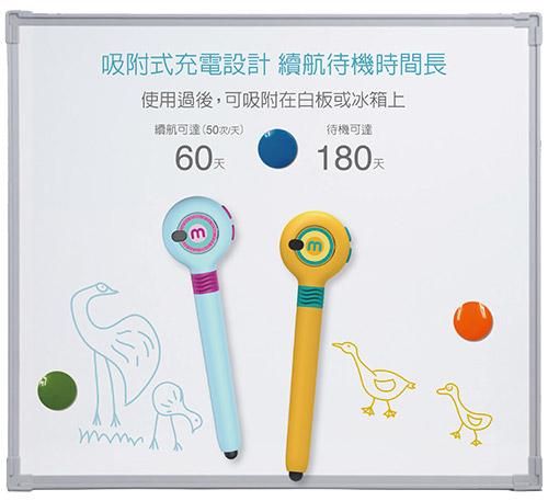 Mozbii 萌奇筆|兒童益智繪圖筆/畫筆- ColorXplore(粉紅)