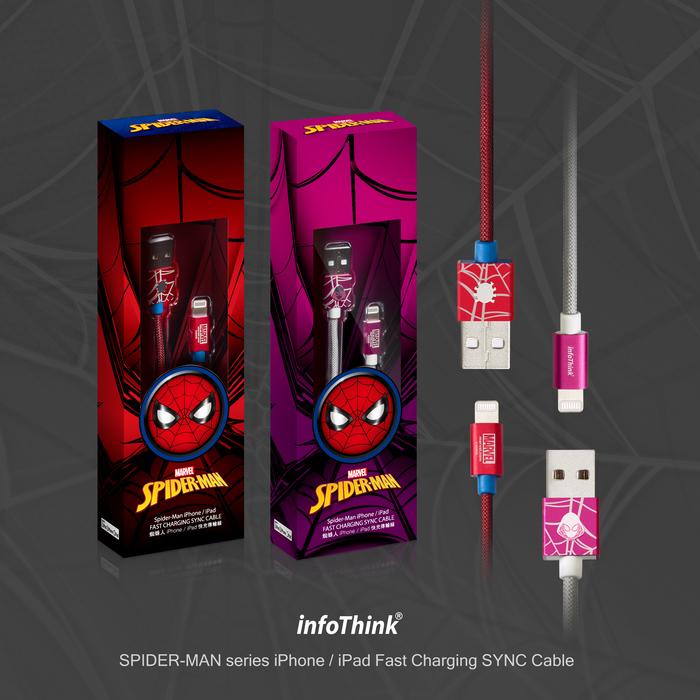 InfoThink|女蜘蛛人-粉紅款 iPhone/iPad 快充傳輸線