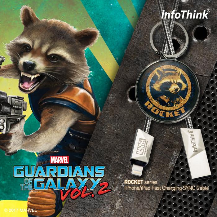 InfoThink|火箭浣熊iPhone/iPad快充傳輸線