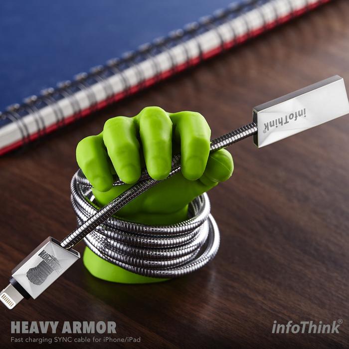 InfoThink|浩克重裝甲iPhone/iPad快充傳輸線