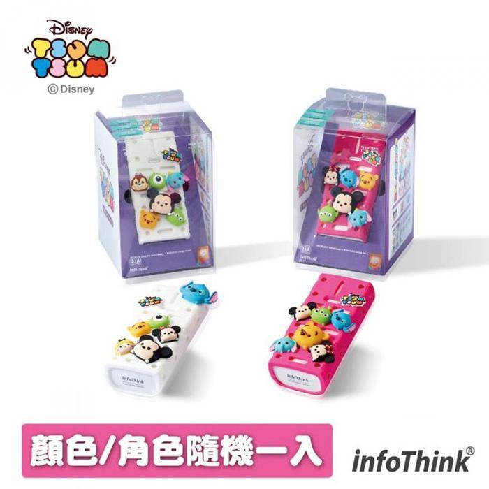 (複製)InfoThink TSUM TSUM iPhone/iPad快充傳輸線-小熊維尼