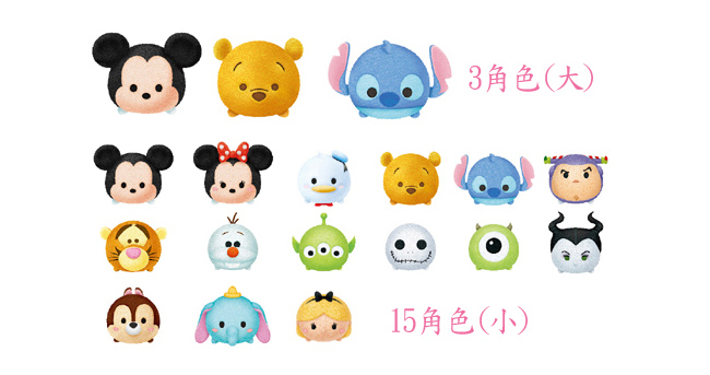 (複製)InfoThink|TSUM TSUM iPhone/iPad快充傳輸線-小熊維尼