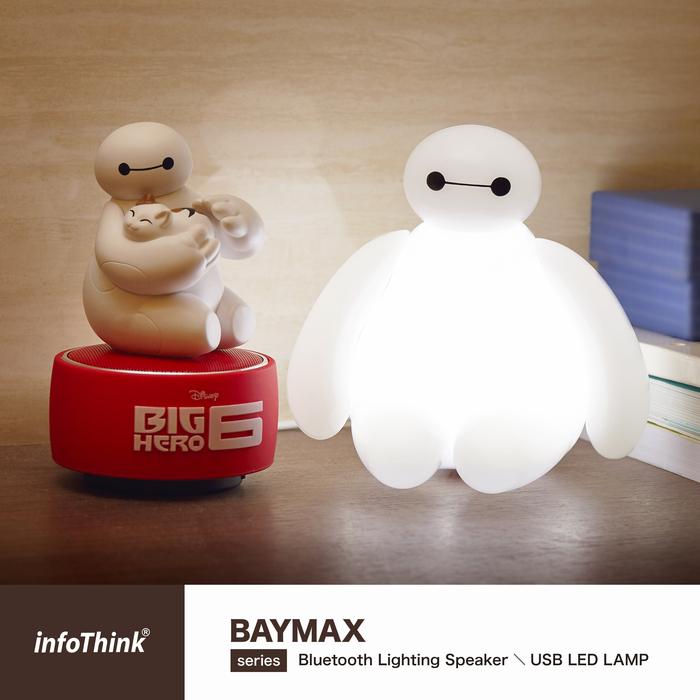 InfoThink|Baymax藍牙燈光喇叭