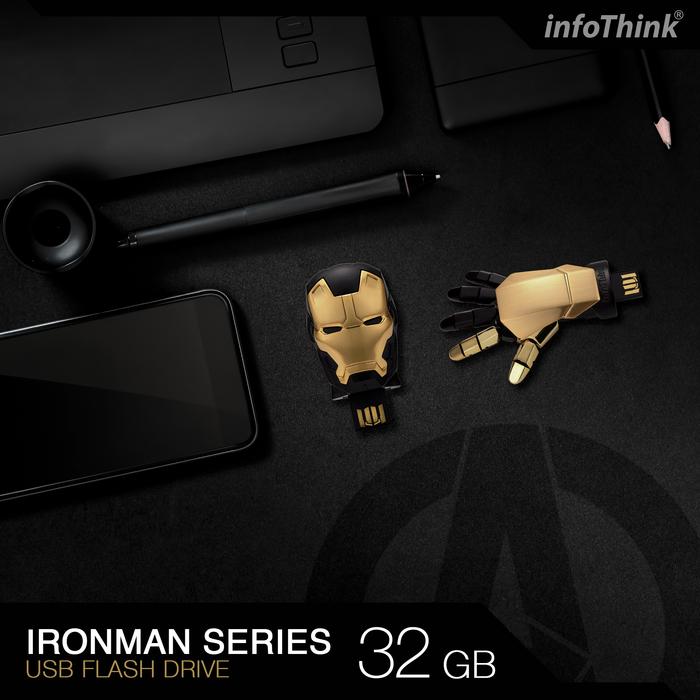 (複製)InfoThink|鋼鐵人系列限定版頭盔隨身碟-32GB