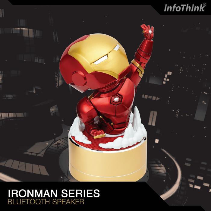 InfoThink|鋼鐵人系列玩音樂藍牙燈光喇叭
