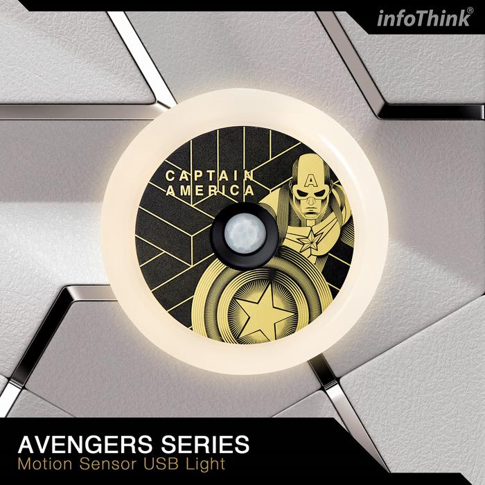 InfoThink|復仇者聯盟感應燈系列(壁燈/掛燈)