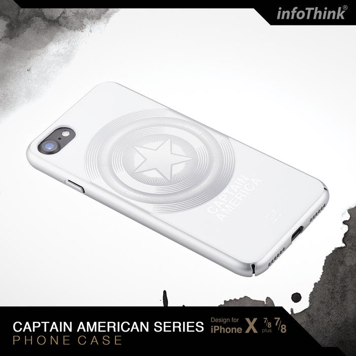 (複製)InfoThink|復仇者聯盟鋼鐵人iPhone 保護殼