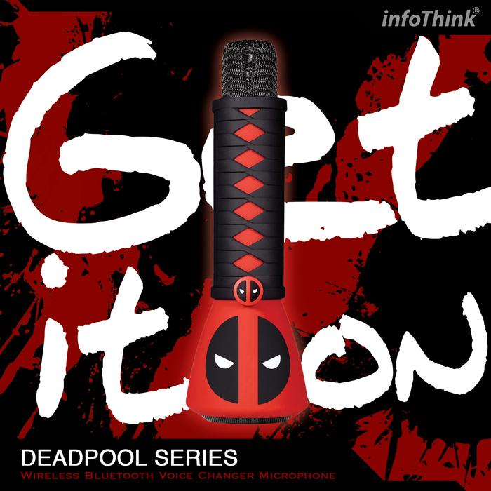 InfoThink|鋼鐵人系列無線藍牙麥克風
