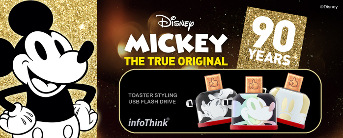 (複製)InfoThink|死侍系列烤吐司機造型隨身碟-16GB