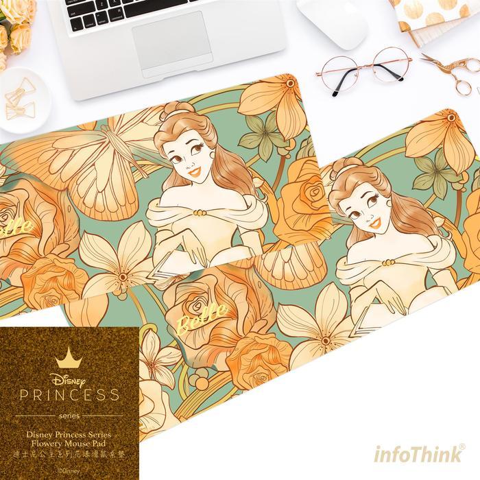 InfoThink|迪士尼公主系列花漾滑鼠桌墊-貝兒