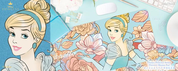 InfoThink|迪士尼公主系列花漾滑鼠桌墊-灰姑娘