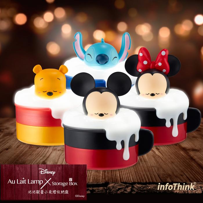 InfoThink|泡泡歐蕾小夜燈收納盒-米奇