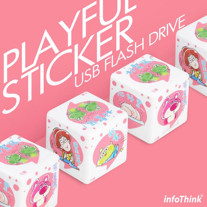InfoThink|迪士尼玩具總動員系列轉轉貼圖隨身碟-16GB