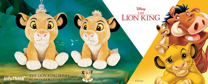 (複製)InfoThink|迪士尼玩具總動員系列絨毛藍牙喇叭-鴨霸與兔崽子