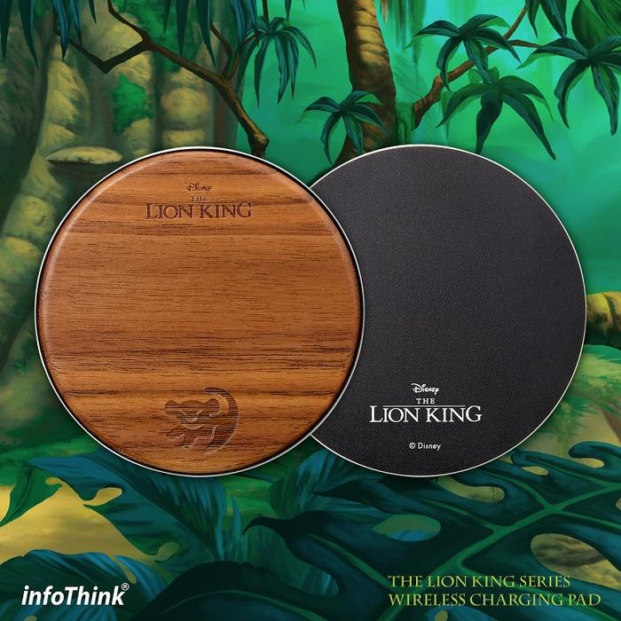 InfoThink|迪士尼獅子王系列無線快速充電座